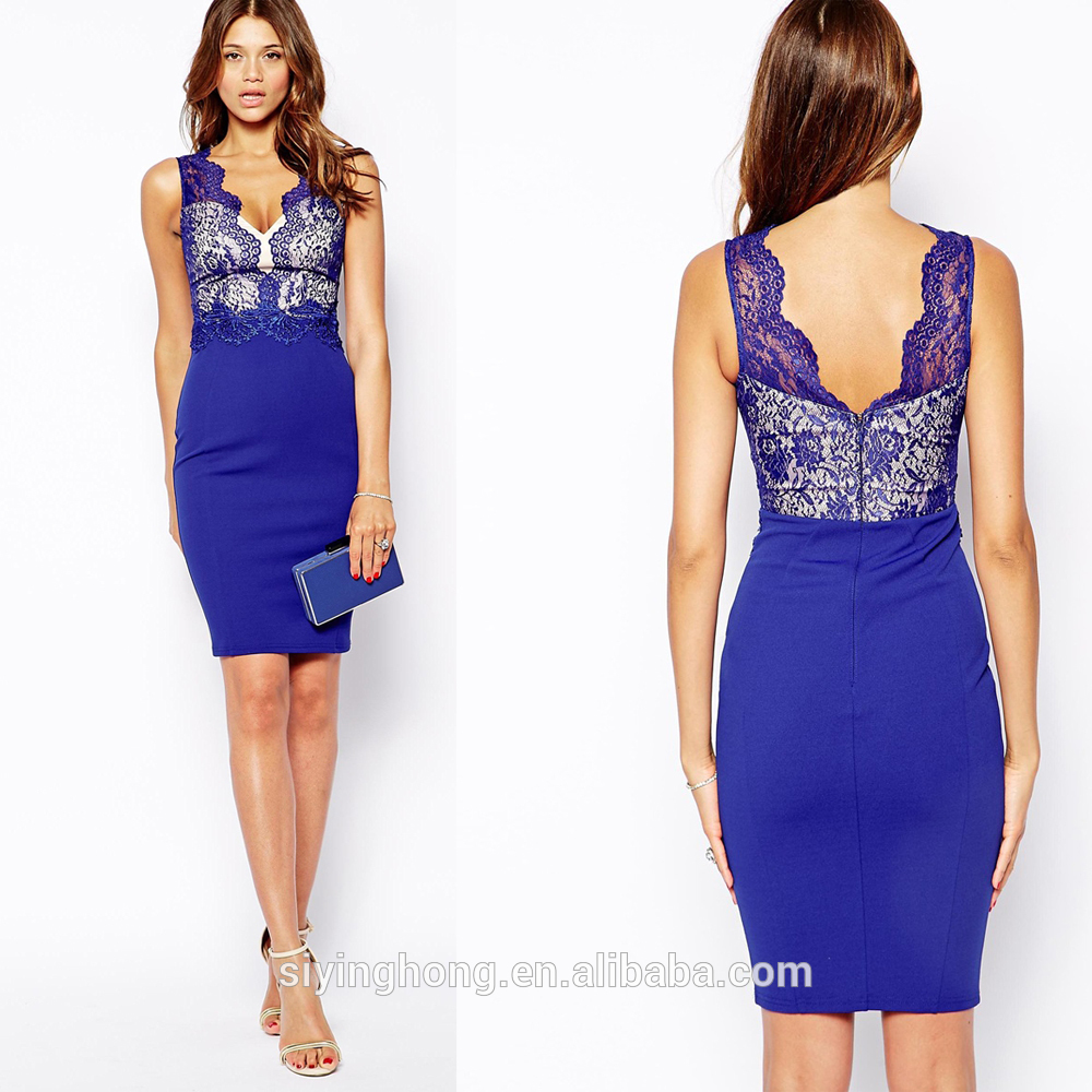 1 Piece Dress For Party & New Fashion Collection